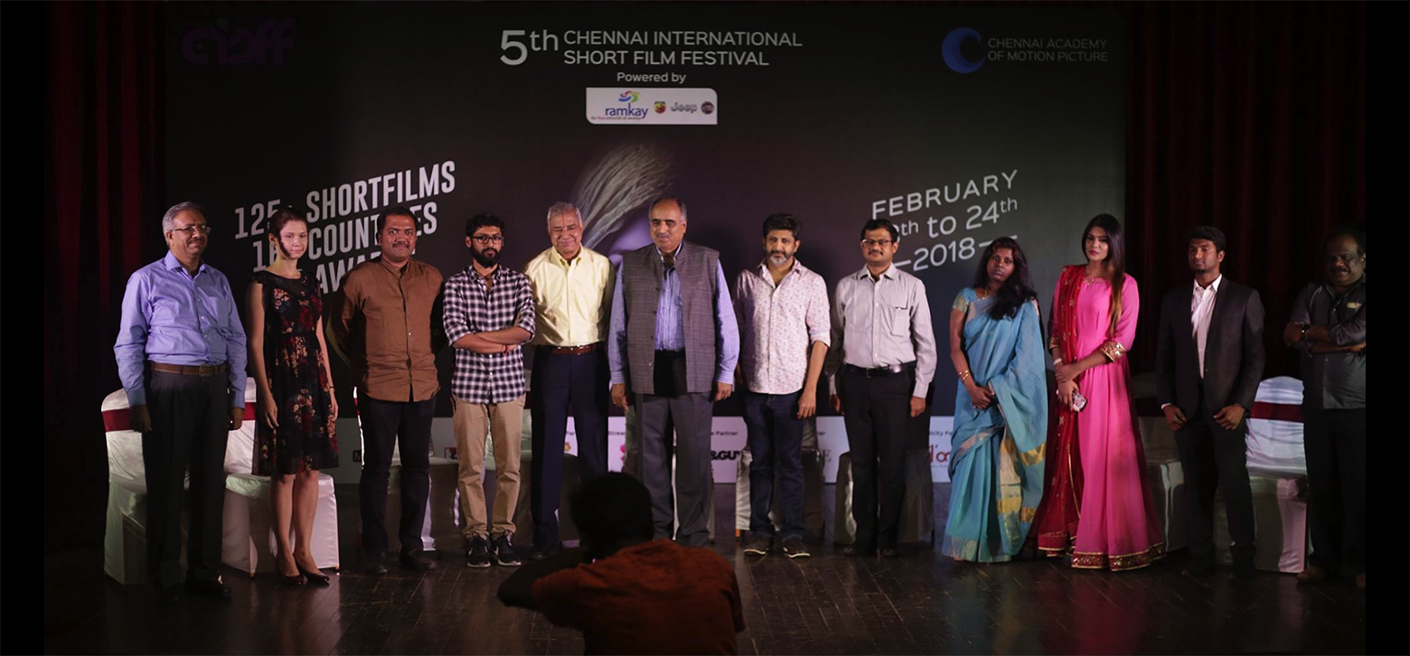 CISFF | Chennai International Short Film Festival